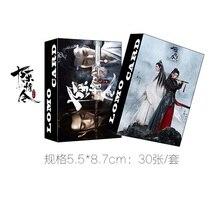 30 feuilles/ensemble nouveau Chen Qing Ling LOMO carte Mini carte postale Xiao Zhan Wang Yibo étoile bricolage cartes de voeux Message carte cadeau