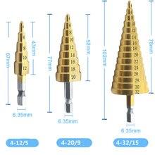 4 12/20/32 мм 3 шт. ступенчатое сверло Unibit титановая HSS стальная конусная дрель промышленный Ремер Набор шестигранных ключей резцы для отверстий