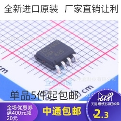 5/pces original   icl7662cba t icl7662cba icl7662 sop8 chip de circuito integrado (ic)
