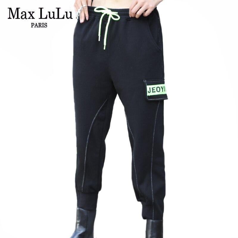ماكس لولو خريف جديد 2021 سروال سراويلي حريمي فضفاض أسود سروال مرن تصميم كوري نسائي بنطلون هاراجوكو غير رسمي