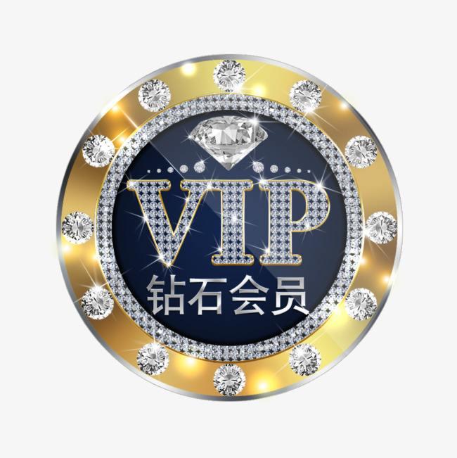 vip-dropshipping-405hosty-31