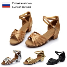Children Adult Latin Dance Shoes Ladies Girl Tango/Ballroom/ Salsa Dancing Shoes Soft Bottom Exercise Shoes indoor Sandals C01G