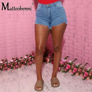 Fashion Women 2021 Summer High Waisted Denim Shorts Jeans Women Short New Femme Casual Push Up Skinny Slim tassel Denim Shorts