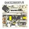 Bon test pour carte d'alimentation 42LC7R-TA 2300KEG010A