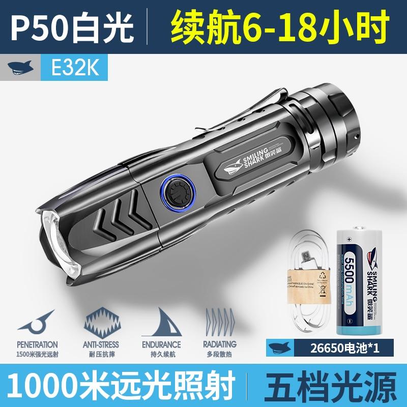 Portable Outdoor Flashlight Camping Powerfu Waterproof Multifunction Flash Flashlight Linterna Led Lighting Torches DB60SD enlarge