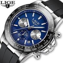 LIGE Luxury Brand Men Casual Quartz Watch Silicone Strap Military Chronograph Men 30M Waterproof Wri