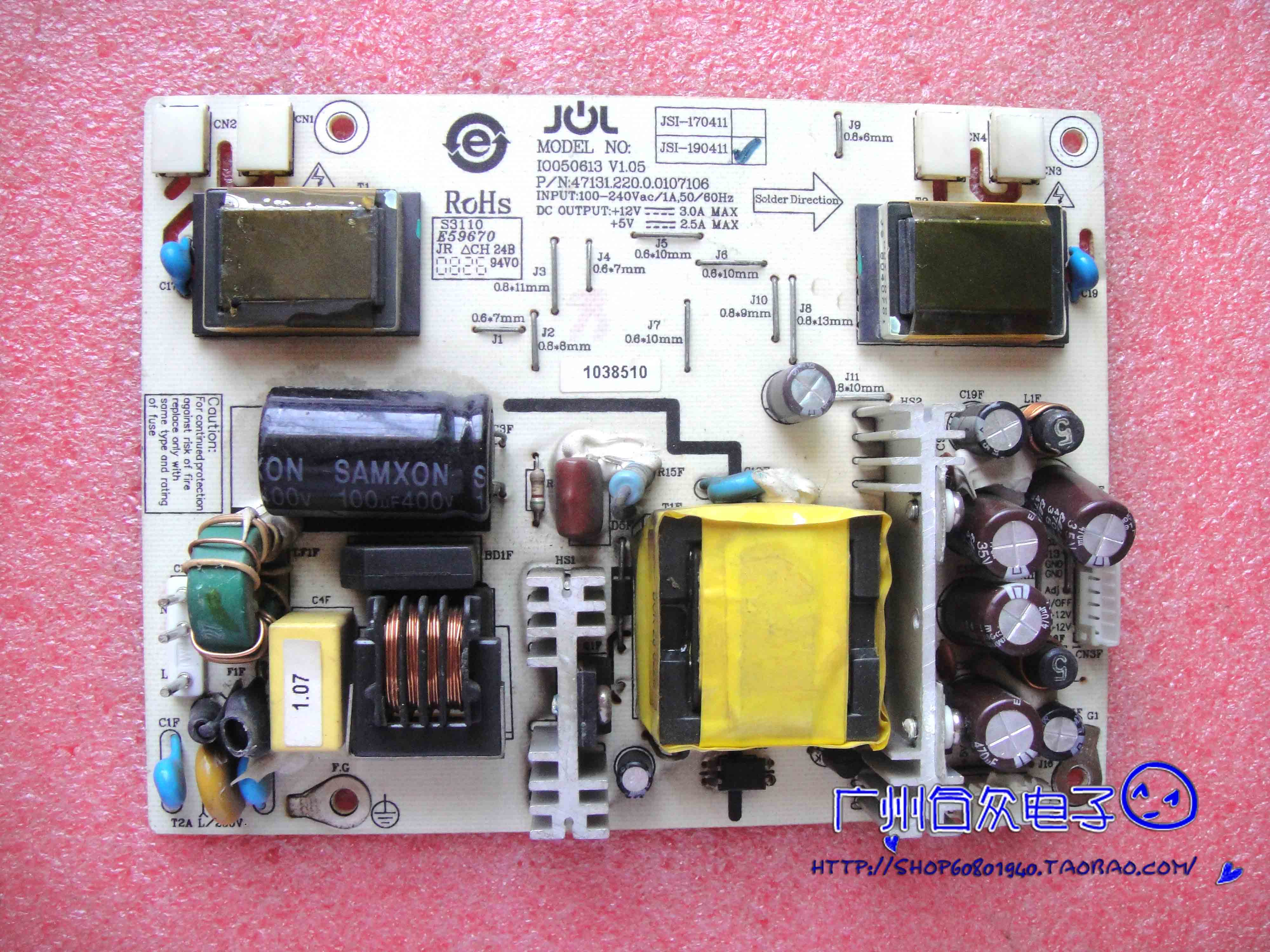 TLM1933 inches high voltage power supply board plate integrally JSI-190411A JSI-170411
