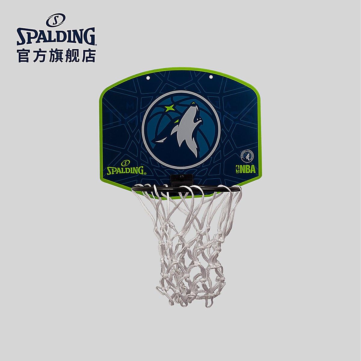 SPALDING Boys Sports Hanging Basketball Board (Entertainment) Emblem Mini Backboard