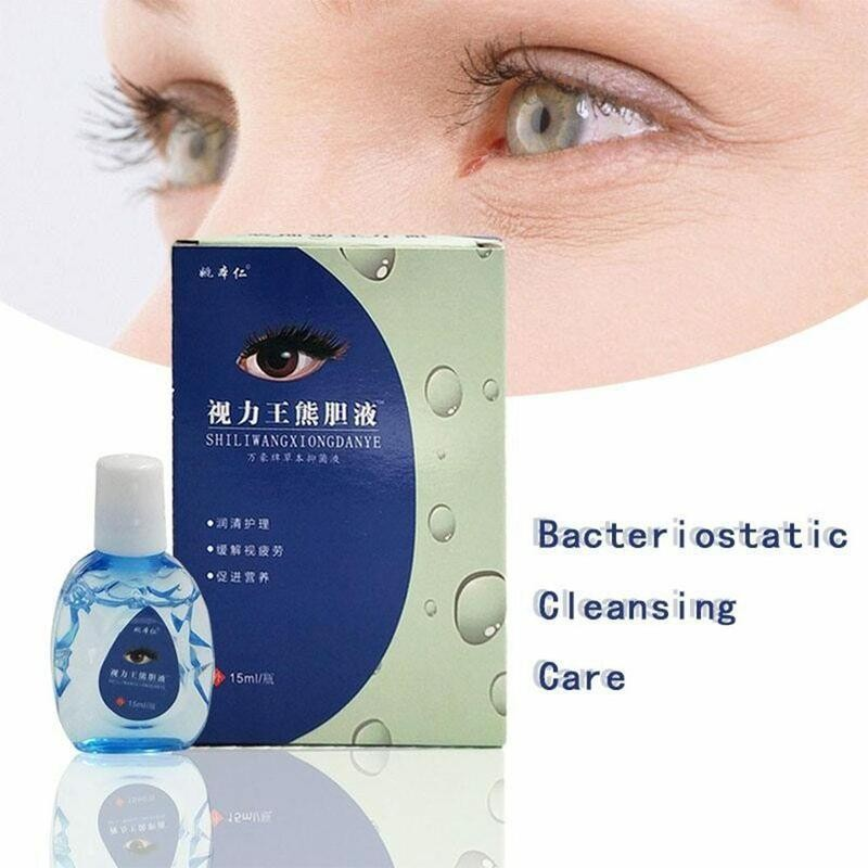 15ml Eye Drops Medical Cleanning Eyes Relieve Eye Fatigue Relax Massage Eye Care Health Products Coo