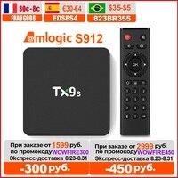 ТВ-приставка TX9S, Android, Amlogic S912, 2 + 8 ГБ, 4k, 60 кадров/с