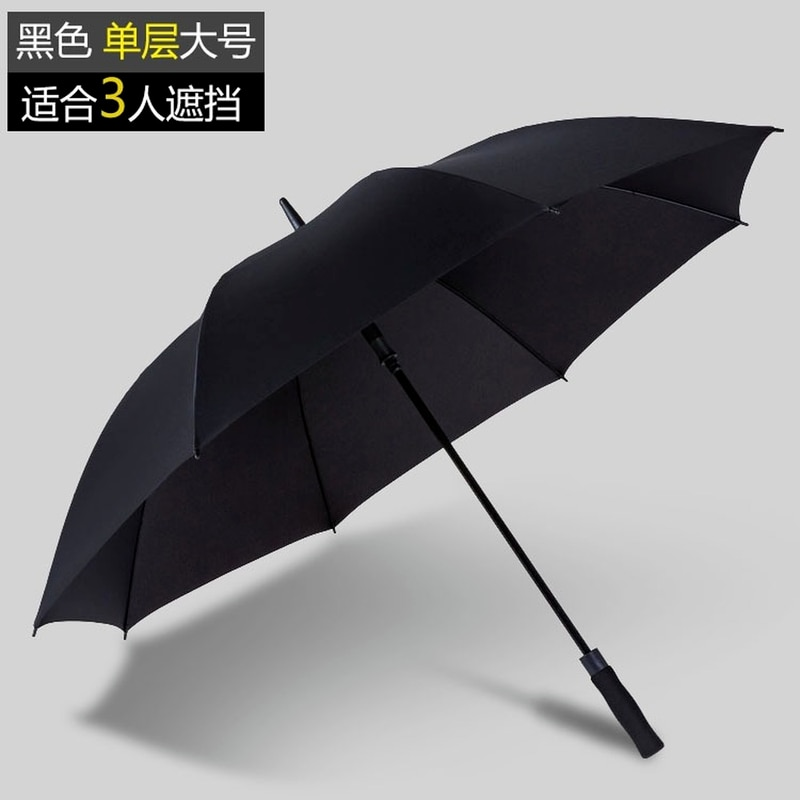 Business Automatic Long Handle Umbrella Outdoor Car Windproof Mountaineering Umbrella Travel Guarda Chuva Home Products DG50YS enlarge