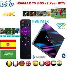 H96 MAX 스마트 IPTV 박스 안드로이드 9.0 무선 스페인 포르투갈 벨기에 아랍 네덜란드 벨기에 이탈리아 영국 IPTV 안드로이드 TV 박스