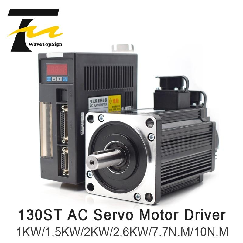 AC محرك سيرفو سائق 1KW 4.5N.M 1.5KW 6N.M 2KW 7.5N.M 130ST سلسلة AC موتور المتطابقة مضاعفات سائق AASD 30A كاملة المحرك عدة