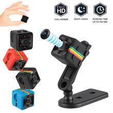 Mini DVR Small Full 1080P Camcorder Sensor Night Camcorder Motion DVR Micro Camera Sport DV Video Sm