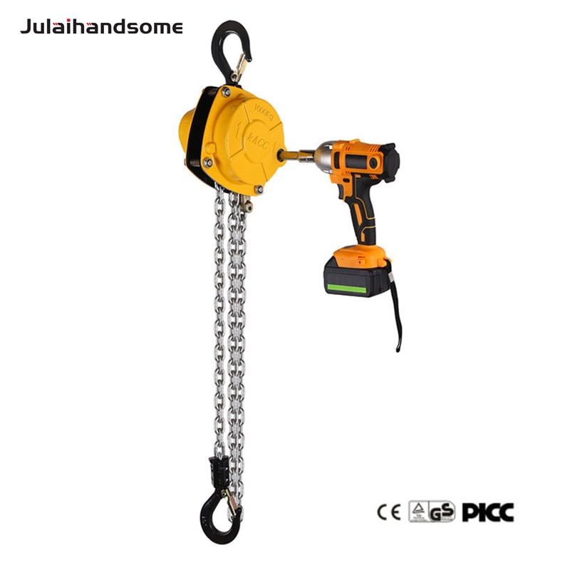 New Portable Electric Hoists Chain Hoist Cordless Drill Winch with 3M Chian 0.125T/0.25T/0.5T/1T