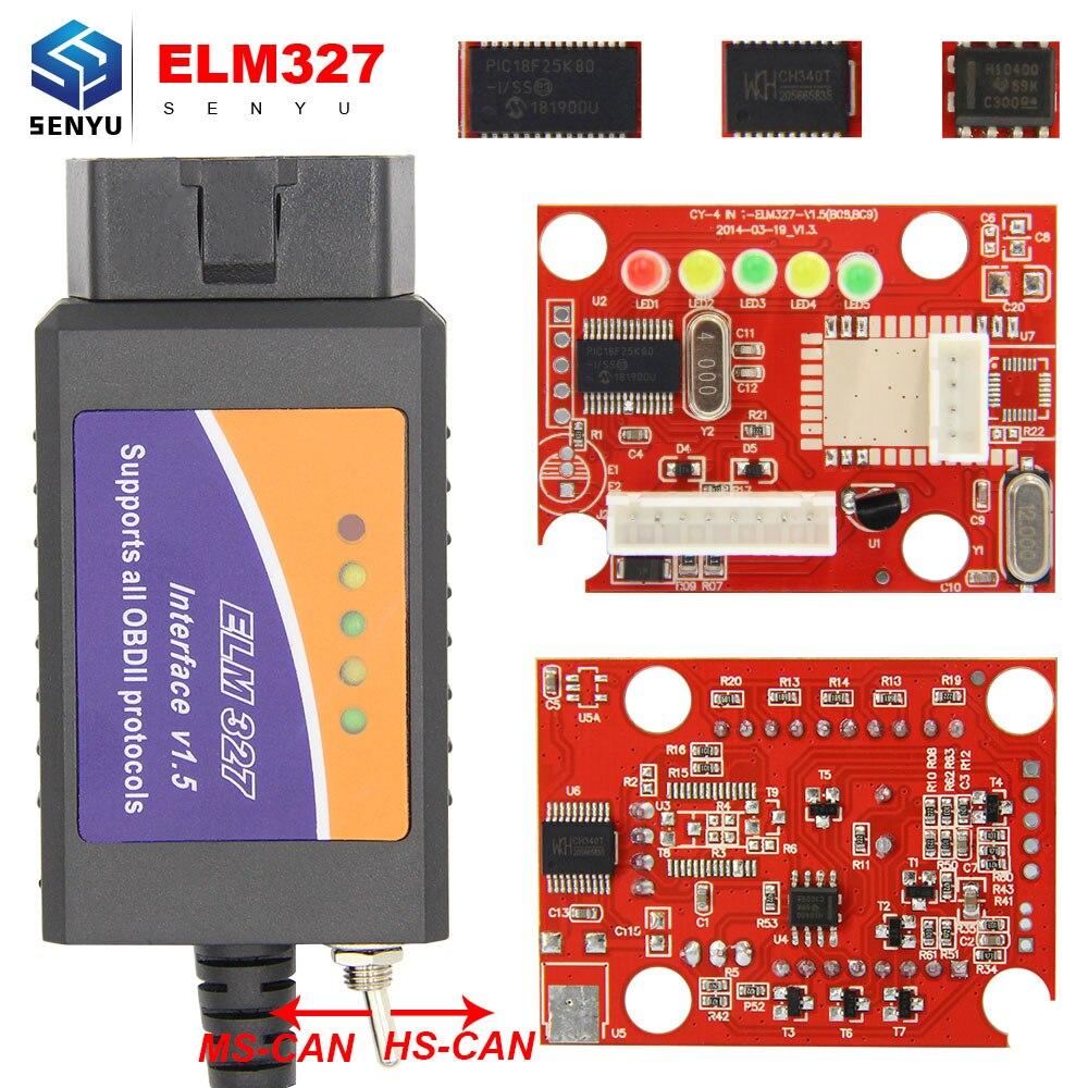 ELM 327 V1.5 PIC18F25K80 para FORScan ELM327 USB OBD2 escáner CH430 HS puede/MS puede para Ford OBD 2 OBD2 de diagnóstico del coche Auto herramienta