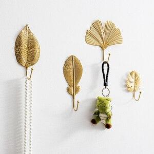 Nordic Leaf Shape Hook Creative Golden Coat Rack Adhesive Holder Wall Coat Key Hanger Free-Hole Home Wall Hanging Decoration