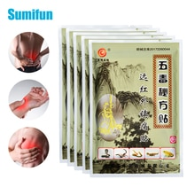 16Pcs Chinese Herbal Medical Plaster Body Neck Lumbar Pain Stickers Atthritis Joints Pain Relief Pat