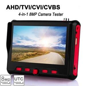 CCTV Tester,Ahd cvi tvi cvbs 4 in 1 Cameras Test Tool ,ptz Control,hdmi Input Monitor. DC 12V Power Out