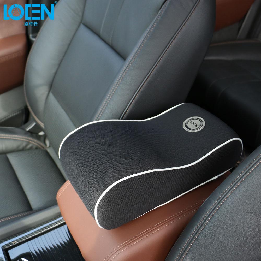 LOEN espuma de memoria almohadilla de reposabrazos de coche Universal cubierta de reposabrazos de coche consola de centro de coche Reposabrazos de la caja de asiento almohadillas funda protectora 6 colores