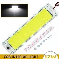 1pcs 24cm cob led dome light waterproof flexible led strip lights car drl drivingtrunk lamp white 12v24v interior lighting