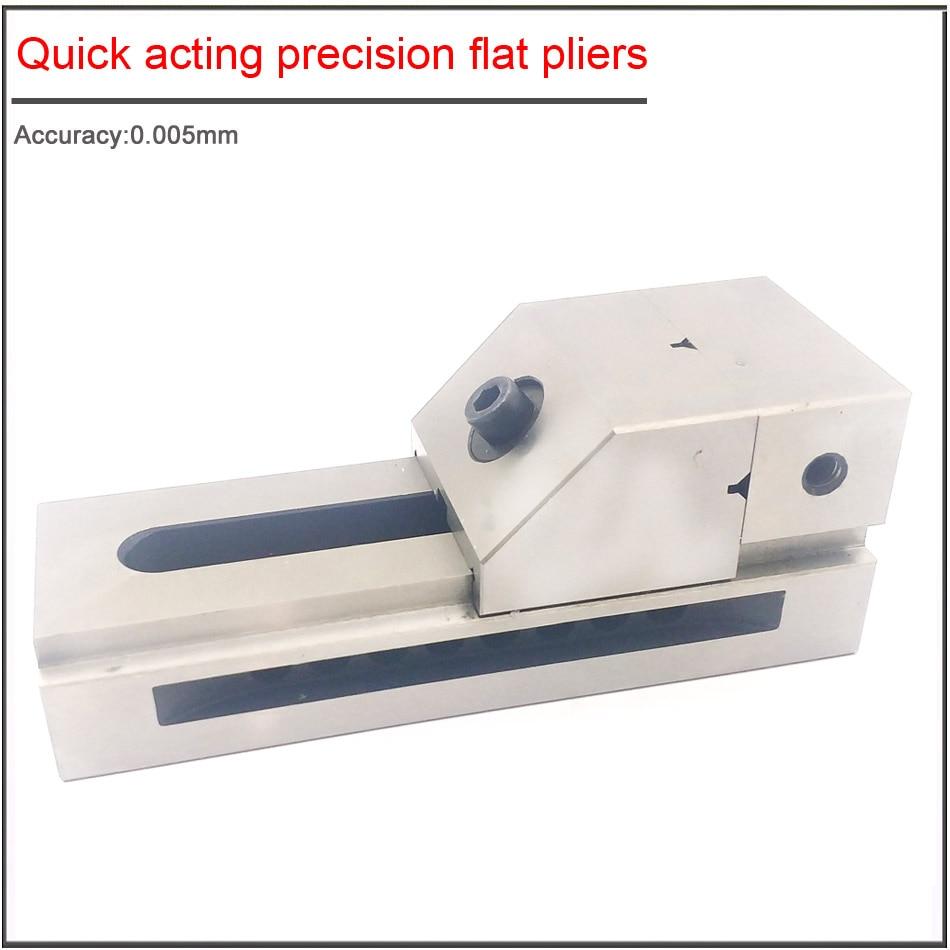 3`` 4in 5in QKG73 QKG100 Precision vice Quick acting precision flat pliers Gad Tongs Plain Vice High Precision CNC Machine Vise