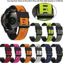 กีฬาซิลิโคน Smart Watch สำหรับ Garmin Fenix 6X 6 Pro 5X 5 Plus 3 HR 935 Enduro MK1 22 26มม.EasyFit Quick Release สายรัดข้อมือ