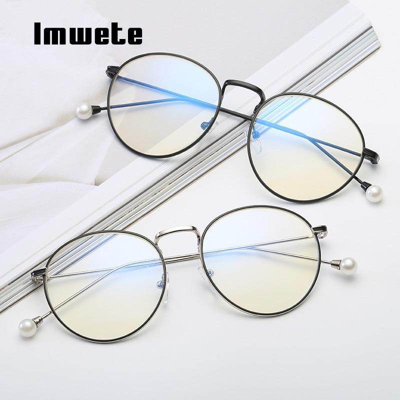 Imwete Anti Blue Light Glasses Frame Women Pearl Metal Eyeglasses Frames Men Clear Optical Eyewear Spectacles Ladies Black Gold