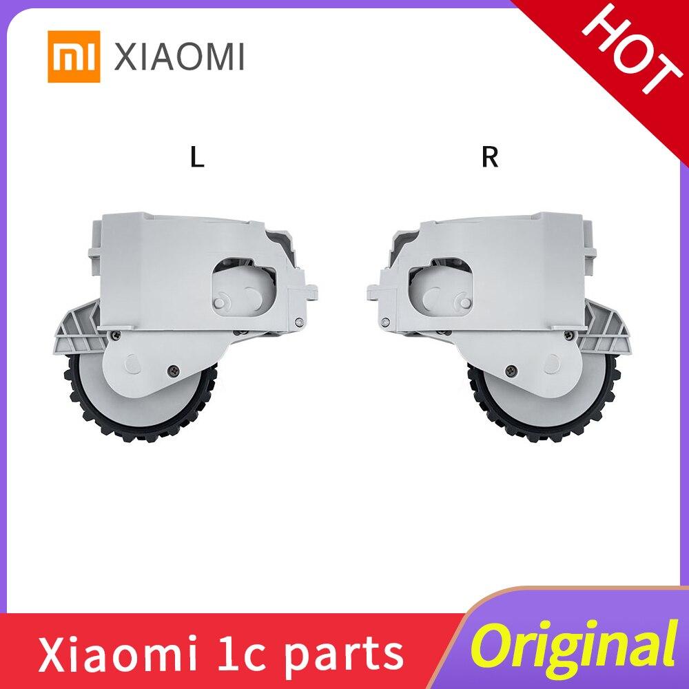 شاومي Mijia 1C دريمي F9 العالمي عجلة المحرك الأصلي 1c اليسار واليمين عجلة الملحقات مكنسة كهربائية روبوت إصلاح أجزاء