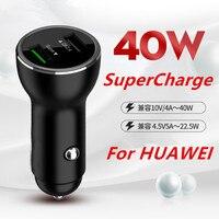 Для автомобильного зарядного устройства Huawei 40 Вт двойной USB адаптер для быстрой зарядки для Mate 30 20 Pro 5G 10 9 X P40 P30 Pro P20