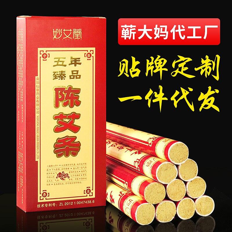 Producto genuino totalmente hecho a mano moxibustión Moxa Stick cinco años Chen cono de Moxa oro Ajenjo en caja Moxibustion