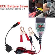 OBD2 автомобильный компьютер Saver памяти ECU прикуривателя OBD соединяется аварийного ECU Батарея Saver замены автомобильных Батарея безопасный