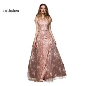 Elegant Dubai Mermaid Evening Dress Pink Lace Prom Party Gowns Spaghetti Straps Women Red Carpet Dress