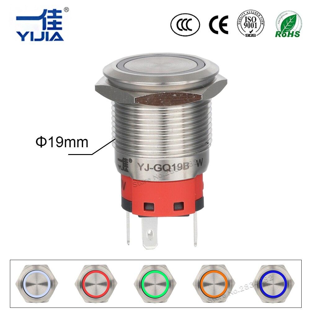 19mm interruptor de botón de Metal anillo de luz LED momentáneo restablecer o auto bloqueo cerradura-5 pines 1NO1NC interruptor impermeable táctil