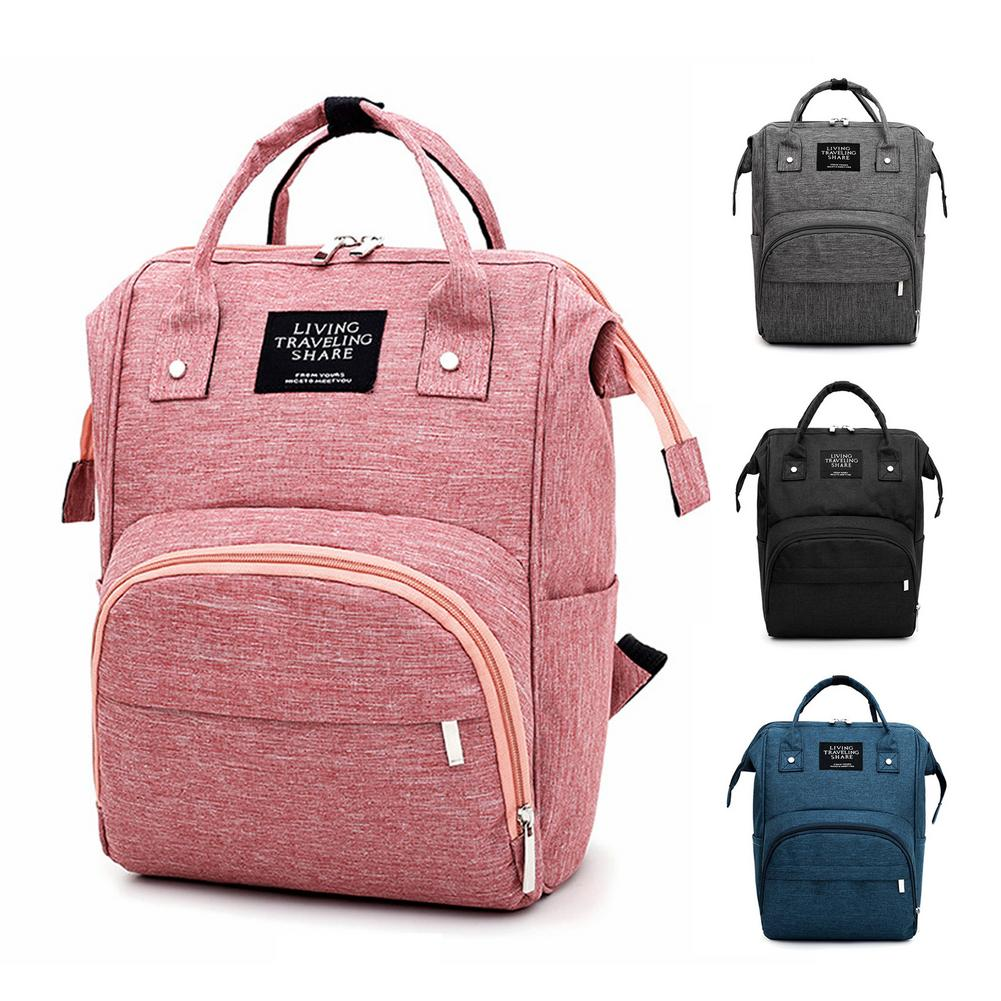 Multifunctional Mummy Bag Fashion Leisure Backpack Large Capacity Maternity And Baby Bag Waterproof Outing Maternity Bag