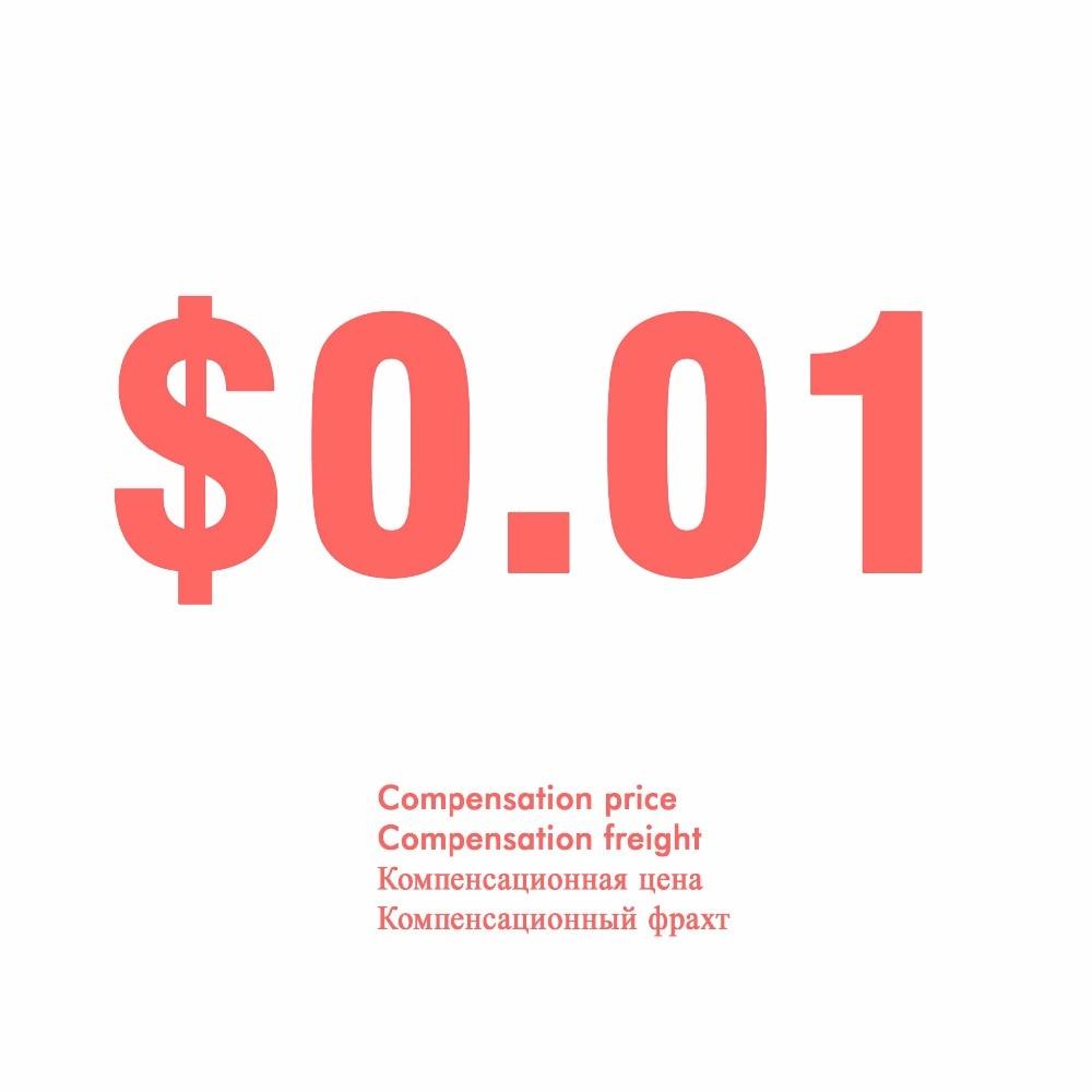 001-precio-de-compensacion-flete-de-compensacion