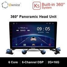 Ownice K5 2 Din Универсальный Android 360 панорамный бесшовный 4-канальный DVR AHD камера автомобильное радио DVD GPS навигация головное устройство с DSP