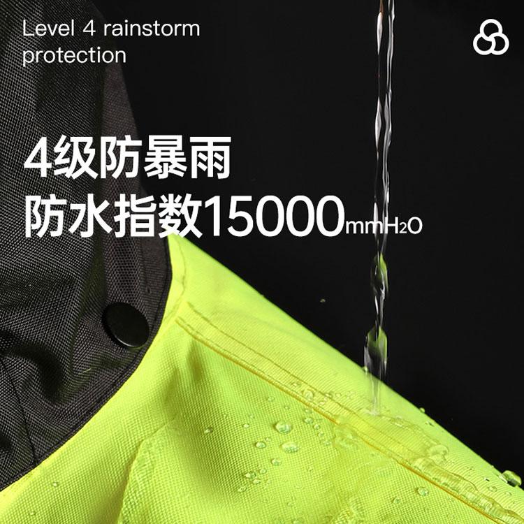 Motorbike Men Rain Suit Waterproof Motorcycle Rain Pants Breathable Poncho High Quality Rain Jacket Riding Shoe Cover Rain Wear enlarge