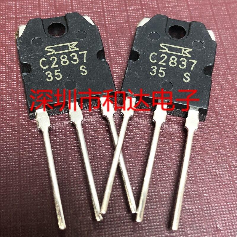 C2837 2SC2837  TO-3P 150V 10A
