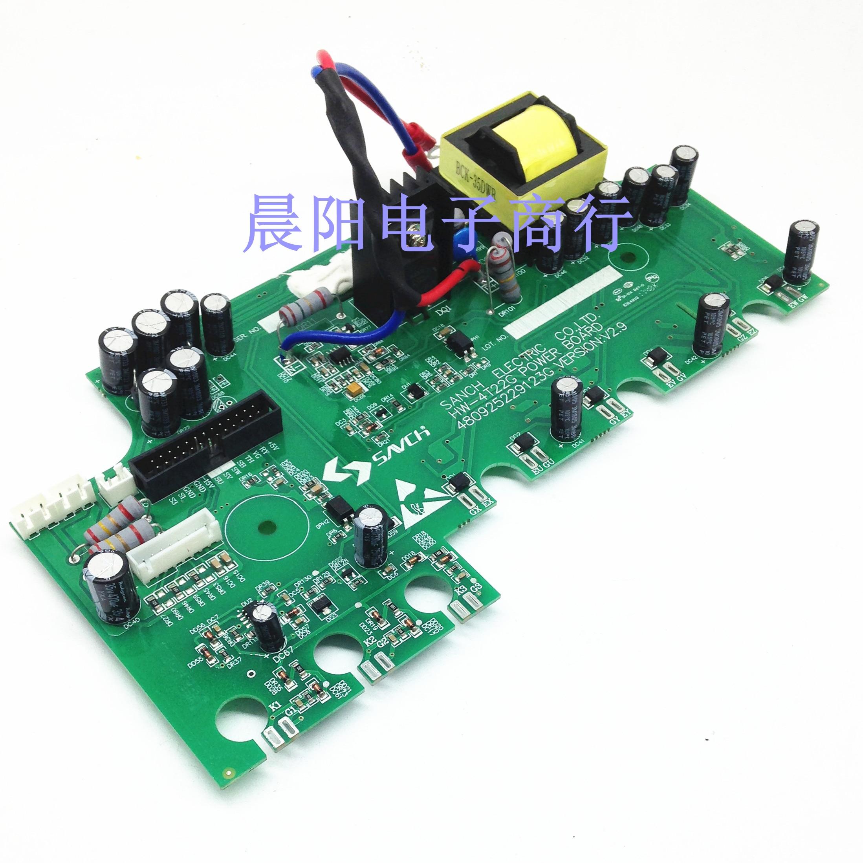 Convertidor de frecuencia SA S1100 S2800 S2900 22 30KW Drive Plate