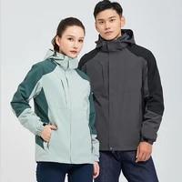 custom mens womens three in one two piece set autumn winter plush waterproof outdoor clothing print casual windbreaker jacket