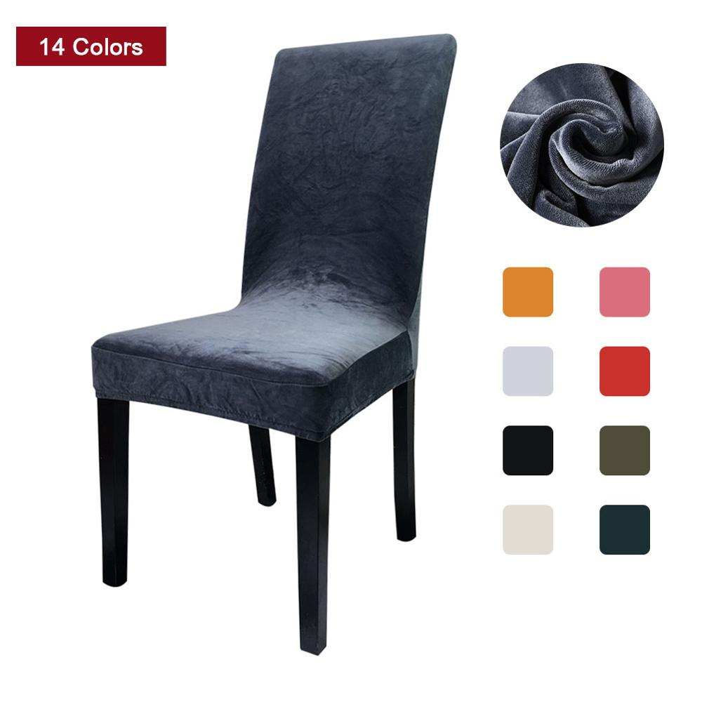 Meijuner Chair Cover Velvet Stretch Dining Slipcovers Solid Color Spandex Plush Chair Covers Protector For Home Dining Room Y383 dining chair velvet set of 2 retro vintage armchair lounge chair for dining living room blcony salon rose grey cactus green