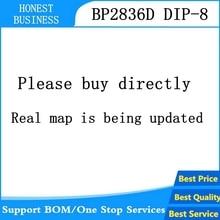 50pcs-100PCS/lot BP2836D DIP8 BP2836 In Stock