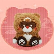 Muñeco de peluche de oso de mapache Genshin Impact XiangLing Guoba, muñeco de peluche de dibujos animados, juguete de Mascota, colección de accesorios para Cosplay