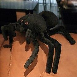 Brinquedo de pelúcia boneca de pelúcia dos desenhos animados animal simulação aranha negra modelo bebê dormir amigo presente de aniversário presente de natal 1pc