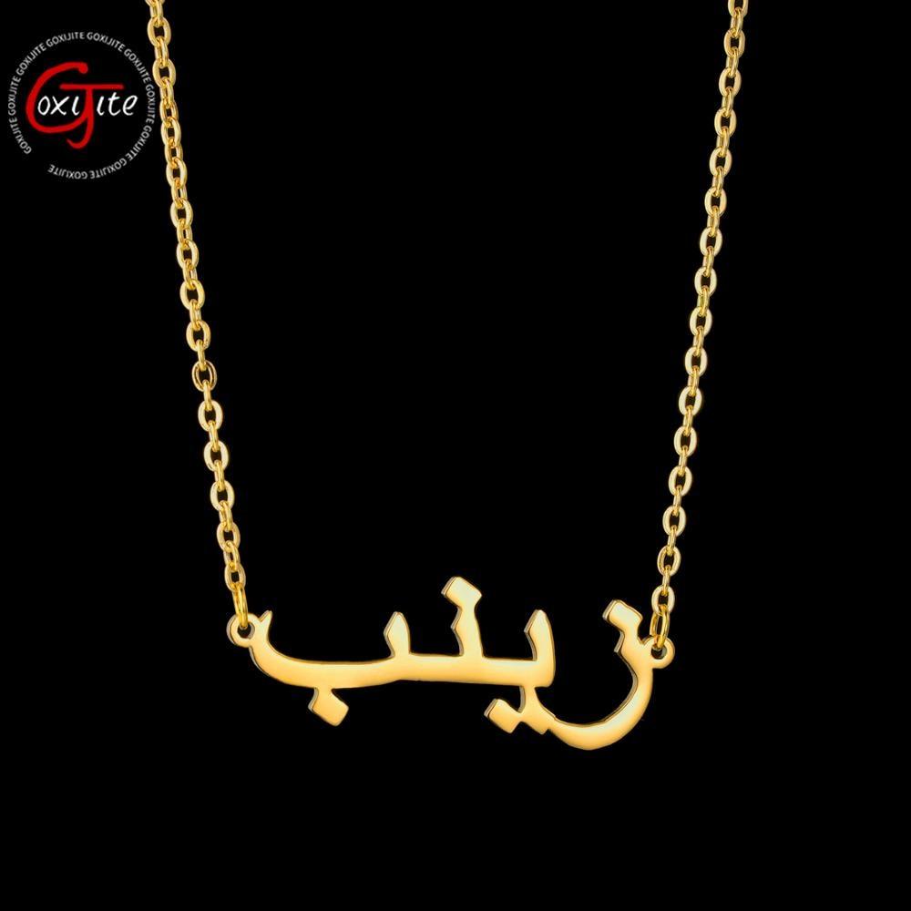 goxijite-пользовательское-арабское-имя-ожерелье-из-нержавеющей-стали-персонализированный-арабский-именной-ожерелье-ювелирные-изделия-подаро