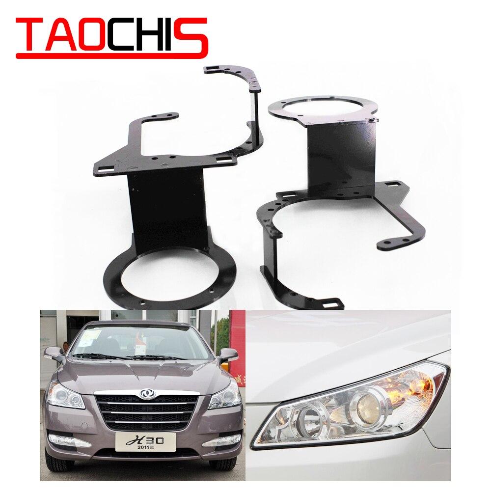 Taochis estilo do carro quadro adaptador módulo conjunto diy suporte para dongfeng aeolus h30 2010 - 2012 hella 3r 5 lente do projetor