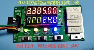 LCD TV power detection tooling / intelligent digital display/ high precision/ no power supply