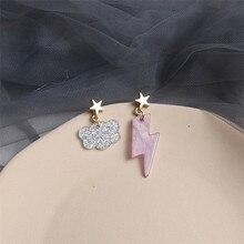 Recién Llegados, divertidos pendientes de gota a la moda con purpurina rosa, iluminación transparente en forma de nube para mujer, preciosos pendientes de estrellas doradas