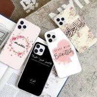islamic muslim bismillah transparent phone cover case for huawei p20 p40 lite p30 pro p smart 2019 honor 10 10i 20 lite